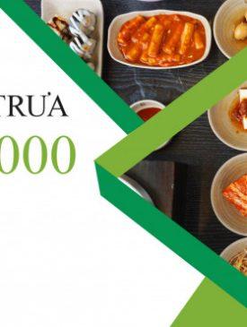 Khuyến mãi 2017 nhà hàng Yukssam BBQ buffet trưa chỉ 169k/người trong tháng 11-2017